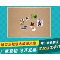 惠州软木板,软木原料价格,惠州软木地板