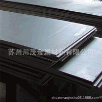镁合金厂家直销高品质ZK60A镁合金板 镁合金管 现货库存