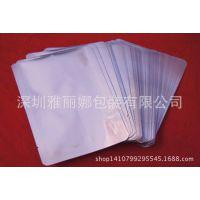 批发定做透明真空袋 茶叶真空袋 真空塑料袋 真空包装袋免费设计