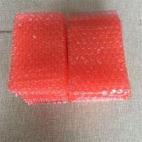 电子零件包装气泡袋红色防静电气泡袋泡泡袋合肥厂家特价定制免费试用