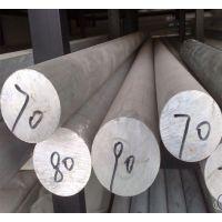 热销进口2124铝合金棒 硬铝2124铝板 可零割定做