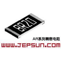 万分之一精度 5PPM高精密电阻 汽车空调系统用贴片电阻