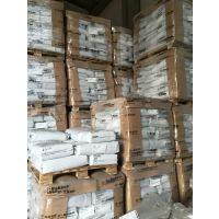 进口原装PBT德国巴斯夫B6550福建泉州厦门总代理现货