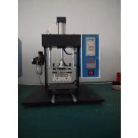 斑马纸热压机、塑胶压合机、金属压合等设备