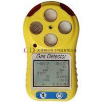 便携式气体检测仪 4和1气体检测仪 有毒气体 可燃气体 便携式