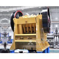 细矿鄂式破碎机 现代化石子生产设备 破碎机设备价钱