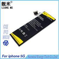 靓米 适用于iphone 5g电池5代手机电池全新零循环 厂家直销