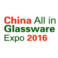 2016中国(广州)国际玻璃器皿技术展览会