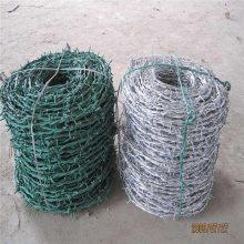 钢丝网 刺丝滚笼 刀片护栏