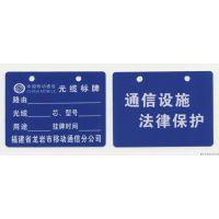 供应SMT阻燃标签及SMT、电机、汽车引擎、钢材等行业各规格标签