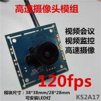 金乾象OV2710高清200万像素120帧60帧高帧率摄像头模组