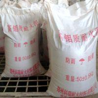 供应高铝质耐火泥 铝酸盐水泥 厂家直销 现货供应 批发零售