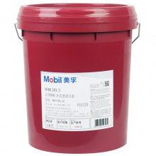 美孚Mobil DTE 20系列21 22 24 26 25 27抗磨液压油