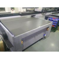 温州地区皮革数码彩印机