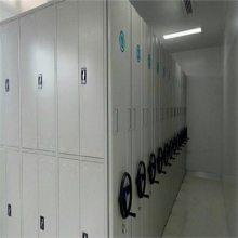 厂家直销内蒙古密集柜手动密集架档案密集柜电动智能密集架