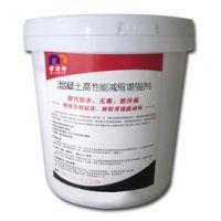 专治混凝土强度不足——混凝土减阻增强剂