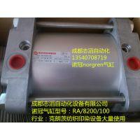 ISO/VDMA气缸RA/8000/M双作用系列RA/8200/100纺织设备用