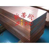 供应【CuZn37Pb0.5铜合金CuZn37Pb0.5铜棒CuZn37Pb0.5铜带】