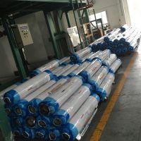 1.2mm厚自粘防水卷材知名品牌国标防水卷材质量保障供货及时厂家直供