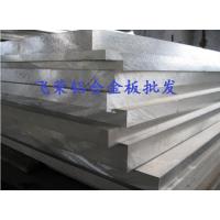 供应铝板/合金铝板/6061-t6铝板