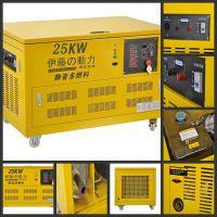 25KW自启动静音发电机YT25RGF-ATS