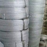 40-100汽液过滤网 不锈钢标准型 量大价格优惠 安平上善