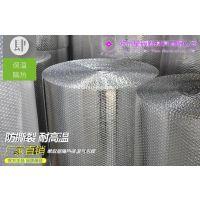 双面双层气泡铝箔 隔热保温材料 铝箔气泡膜 铝箔气泡垫