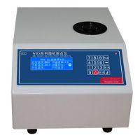 郑州 WRS-1B微机熔点仪 自动判断被测样品的熔点