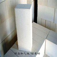嘉兴轻质砖隔墙供应嘉兴加气块公司A3.5B06隔音防火阻燃轻质高强混凝土蒸压加气砌块价格180每立方