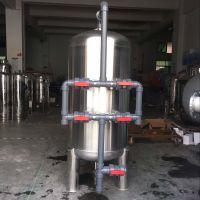 湛蓝纯厂家生产 SUS304不锈钢活性碳机械过滤器 Φ1200×2650x3.0工业软水设备