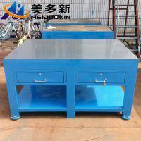 钢板桌钢板工作台钳工工作台A3钢板平台试验台加工台模具维修台
