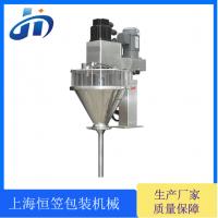 生产厂家 恒笠机械 螺杆计量机 充填机 立式机粉剂头 机头 HL-A3-1 包装1-200g