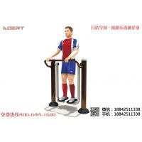 内蒙古公园步行器 户外健身设施 沈阳金色童年澳尔特品牌臂力器