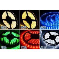 广州厂家批发LED2835滴胶防水灯带灯条 12v低压LED灯带灯条