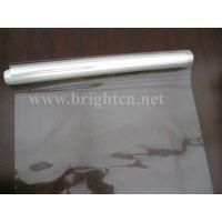 供应生物降解材料环保聚乳酸PLA透明薄膜