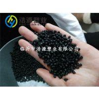 黑色软管PVC粒子 欧盟RoHS环保 不出油