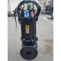 工厂供应上海北洋泵业排污泵QW/QW50-15-12-2.2