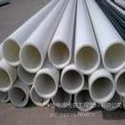 供应工程聚丙烯PP管