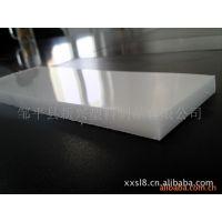乳白色pp塑料硬板 无毒卫生级pp板材