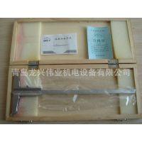 上海量具厂游标深度卡尺0-200mm 深度游标卡尺原装正品