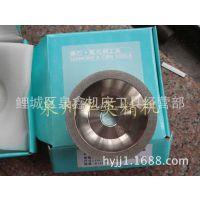 正宗批发台湾一品钻石碗型合金砂轮。金刚石砂轮.万能磨刀机砂轮