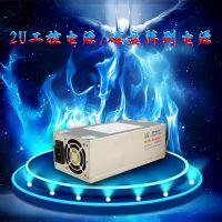 2U工控电源,2UATX电源,2U机箱电源,2U直流电源