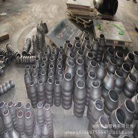 异径管厂家供应碳钢异径管 焊接偏心 同心大小头 价格合理 规格全
