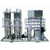 专业供应 反渗透过滤器 反渗透设备