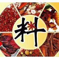 2015北京第七届调味品展览会