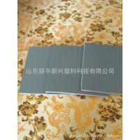 山东PVC塑料板材厂家生产销售各种PVC硬板软板透明板软板PP板PE