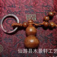 天然桃木雷击枣木红木木质钥匙扣钥匙圈挂件 葫芦木质工艺品 批发
