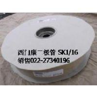 SK1/16二极管原装SEMIKRON二极管供应商