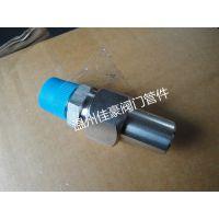 1/4NPT-M20*1.5/¢14*3对焊式仪表活接头,变送器接头,气源接头