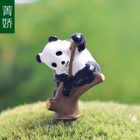 菁娇 超可爱树枝国宝熊猫 苔藓微景观生态瓶制作素材 DIY卡通摆件